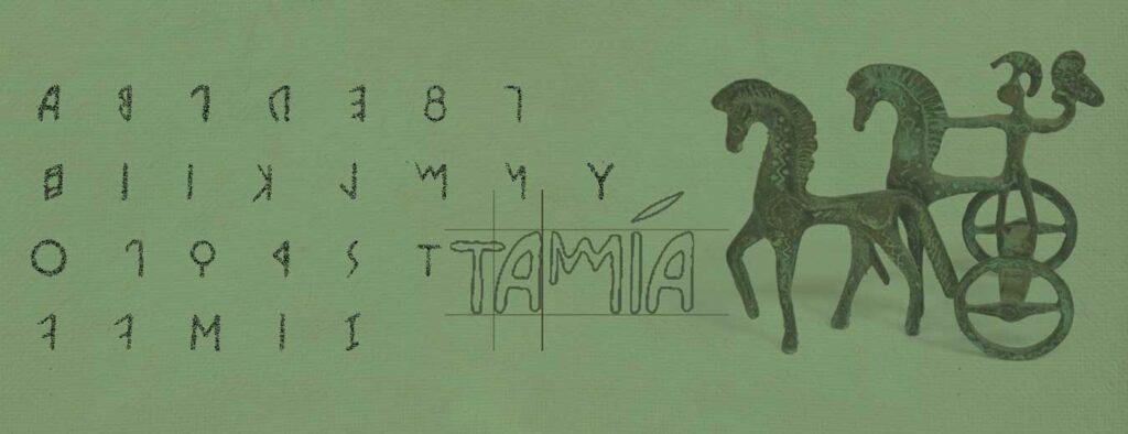 origini-logo-tamia-parallax