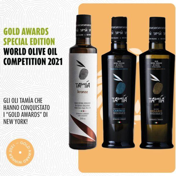 tamia gold awards special edition